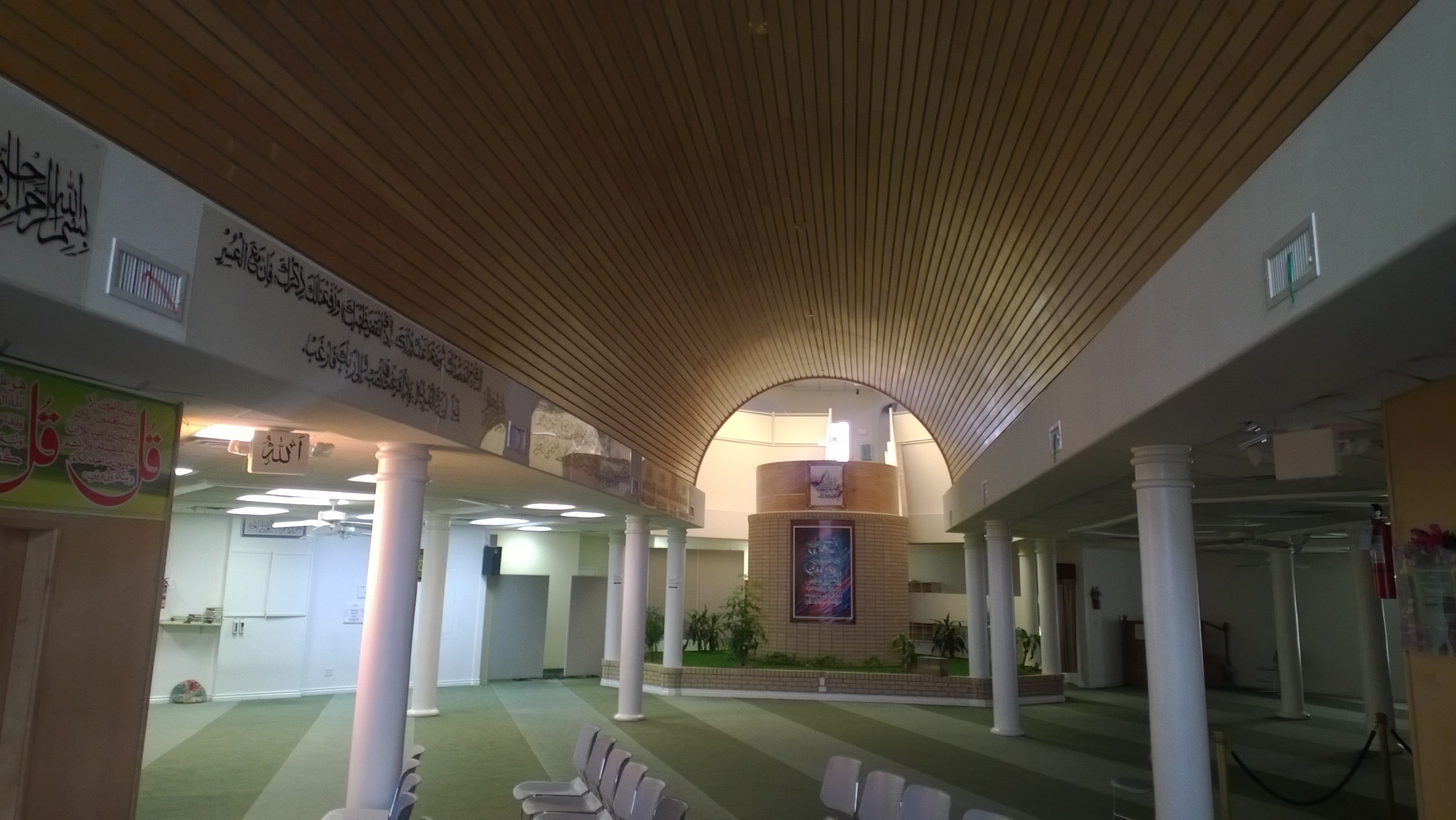 Mosque Remodel 2