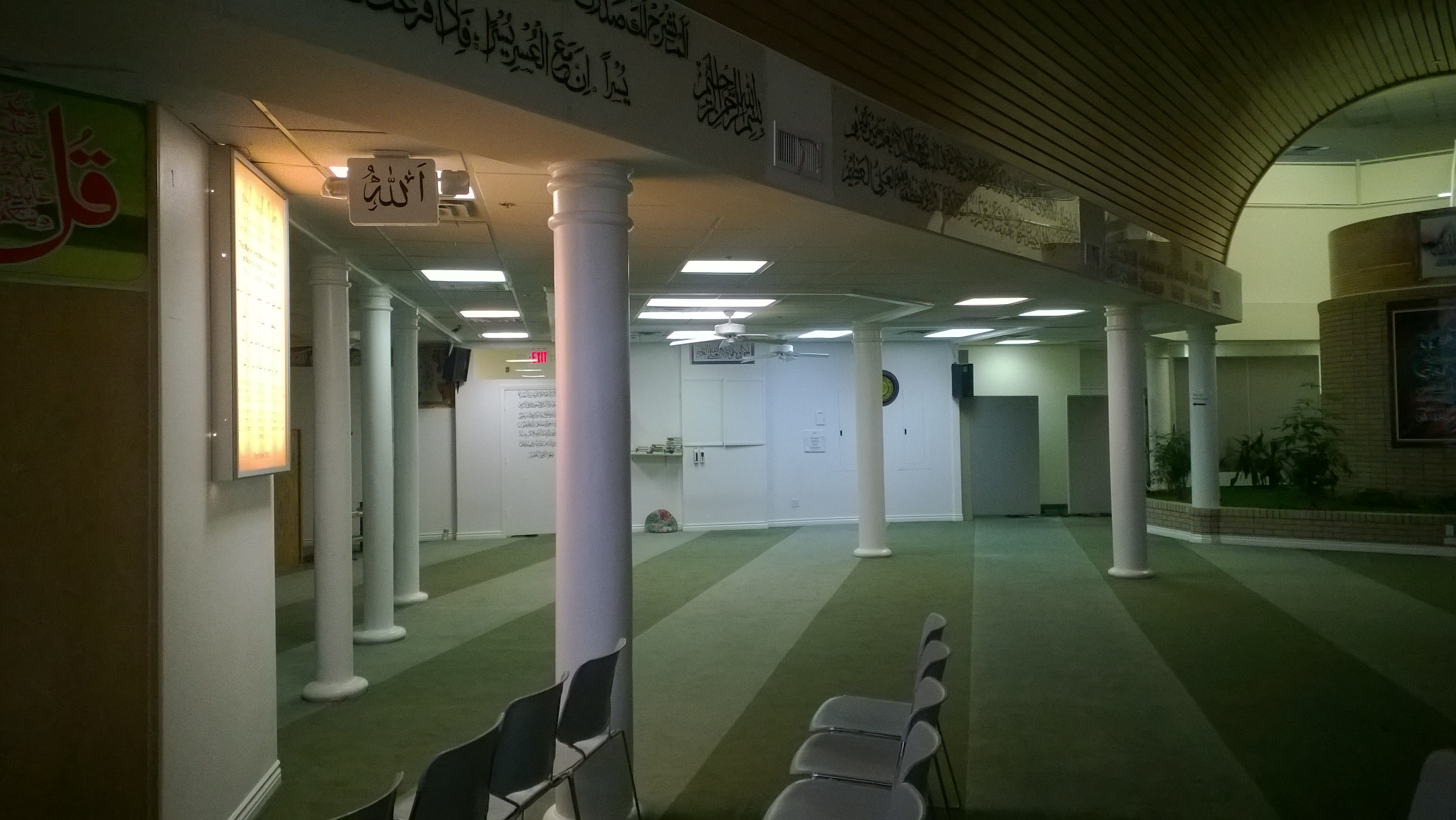 Mosque Remodel 3